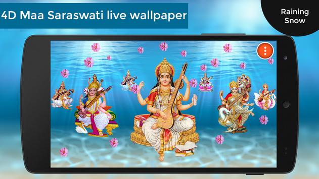 4D Maa Saraswati Live Wallpaper screenshot 1