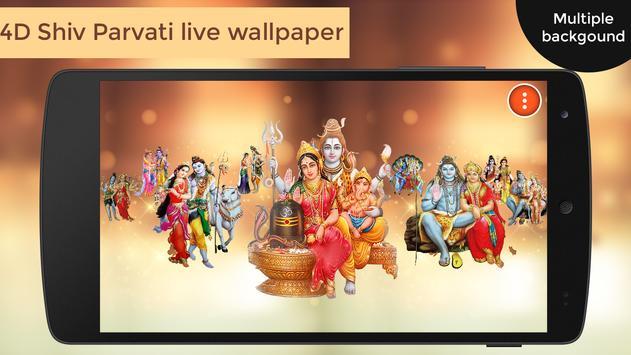 4D Shiv Parvati Live Wallpaper poster