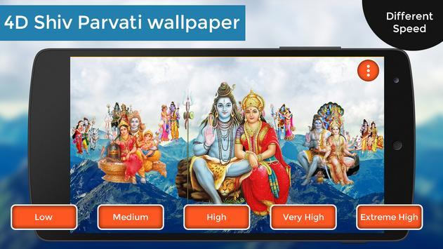 4D Shiv Parvati Live Wallpaper screenshot 2