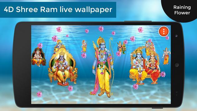 4D Shri Ram Live Wallpaper screenshot 1
