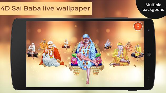 4D Sai Baba Live Wallpaper постер