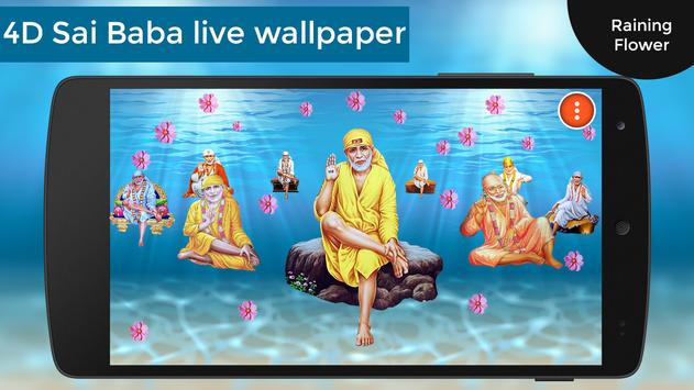 4D Sai Baba Live Wallpaper скриншот 1