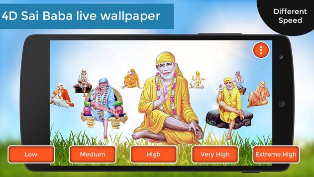 4D Sai Baba Live Wallpaper скриншот 2