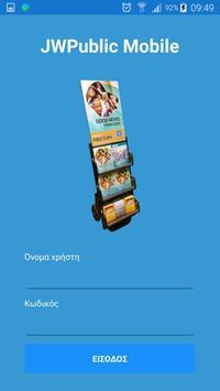 JWPublic poster
