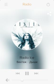 Kazakhstan Radio screenshot 5