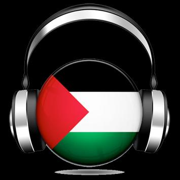 Palestine Radio screenshot 7