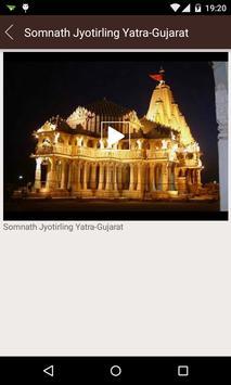 12 Jyotirlinga of Shiva VIDEOs apk screenshot