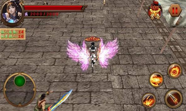 流星蝴蝶剑(Meteor Combat) apk screenshot