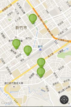 新竹找停車場 poster