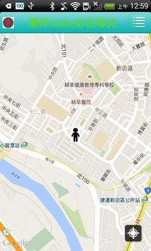 優拜Ubike在哪兒(樂遊台北臺中高雄微笑單車Ubike) screenshot 3
