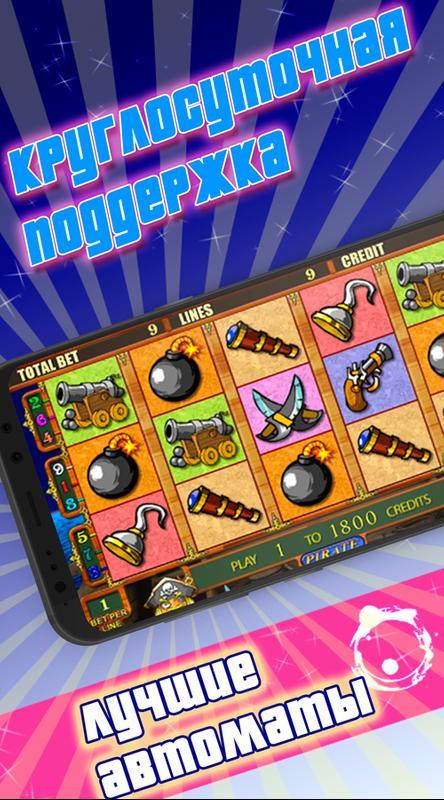 азино 3 топора мобильная версия