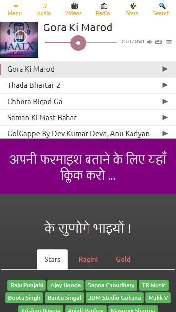 JaatX Haryanvi Songs for Android - APK Download