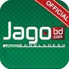Jagobd - Bangla TV(Official) 圖標