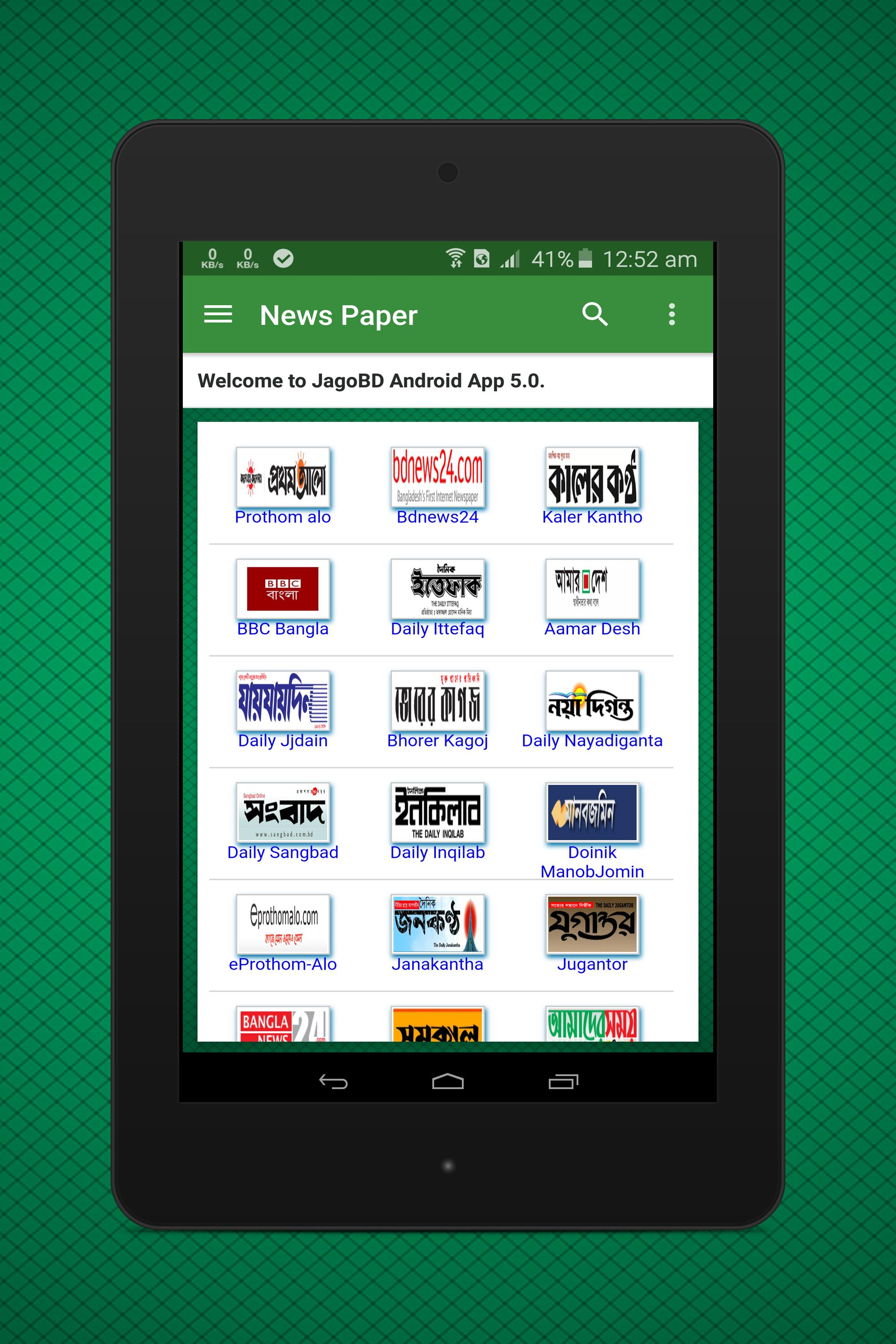 Jagobd - Bangla TV(Official) for Android - APK Download