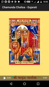 Chamunda Chalisa - Gujarati poster