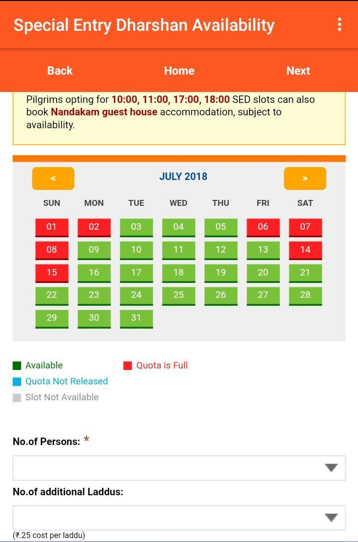 TTD Online Seva & Accomodation Booking for Android - APK Download