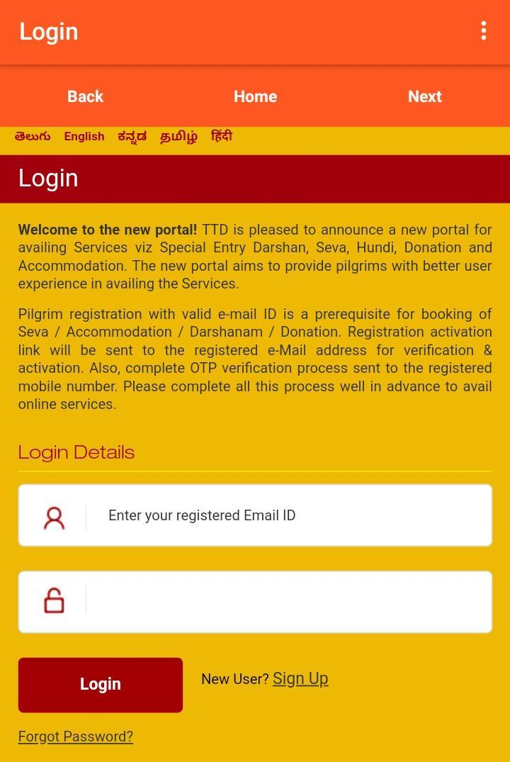 TTD Online Seva & Accomodation Booking for Android - APK