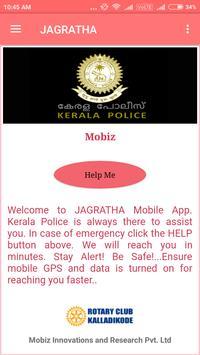 Jagratha screenshot 2