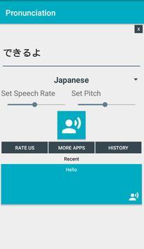 Pronunciation screenshot 4