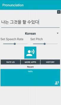 Pronunciation screenshot 5