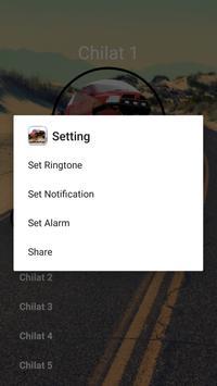 جديد أروع الشيلات 2017 mp3 apk screenshot