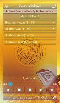 Tafseer-e-Quran 3-2 poster