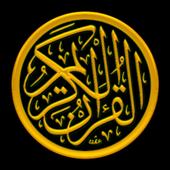 Tafseer-e-Quran 6-2 icon