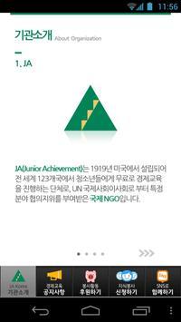 JA Korea poster
