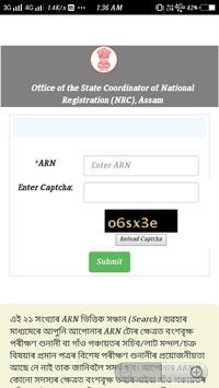NRC Status check Assam screenshot 1