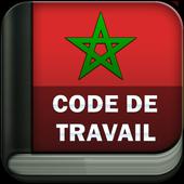 Code de Travail du Maroc icon