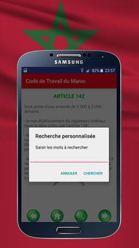 Code de Travail du Maroc screenshot 4