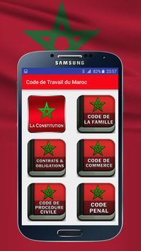 Code de Travail du Maroc screenshot 5