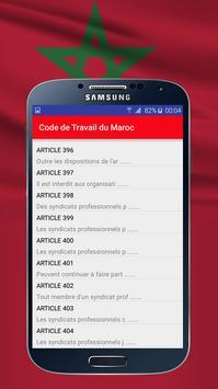 Code de Travail du Maroc screenshot 3