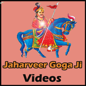 Jaharveer Goga Ji Aarti Bhajan Chalisa Song Videos for