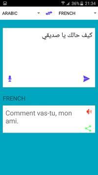 🎒📚ترجمة المترجم الفوري📚🎒 screenshot 3