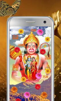 Hanuman Live Wallpaper screenshot 2