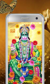 Hanuman Live Wallpaper screenshot 3
