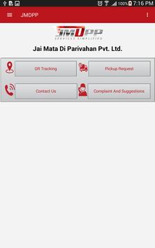 JMDPPL screenshot 1