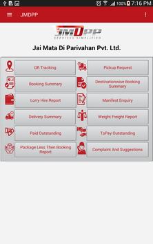 JMDPPL screenshot 2