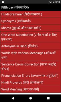 Learn Hindi Grammar (हिंदी व्याकरण) Complete Guide poster