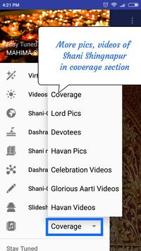 Jai Shani Dev screenshot 8