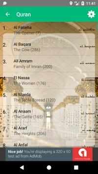 Al-Quran (القرآن) screenshot 1