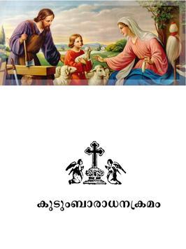 Kudumbaradhanakramam poster