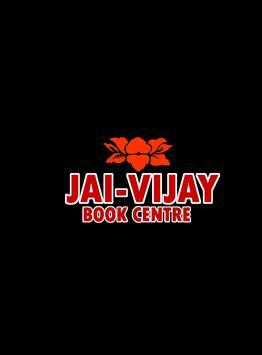JAI VIJAY BOOK CENTRE poster