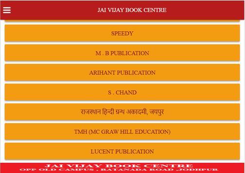 JAI VIJAY BOOK CENTRE screenshot 7