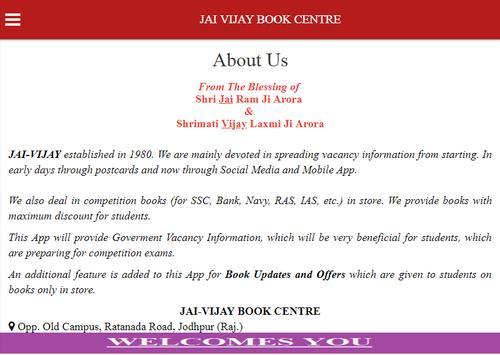 JAI VIJAY BOOK CENTRE screenshot 9