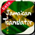 Jamaican Translator