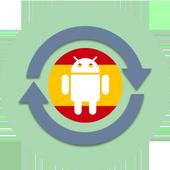 Guia para Actualizar Software icon
