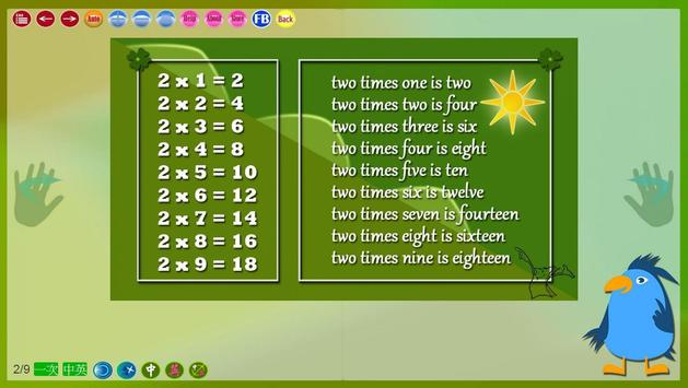 TIMES TABLES TWO LANGUAGES apk screenshot