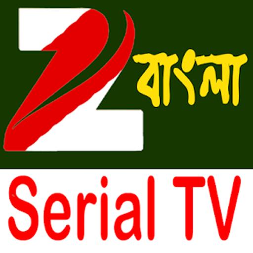 Zee Bangla All Tv Serial for Android - APK Download